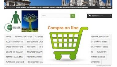 Compra on line e risparmia! Clicca su www.oasisalute.com e vedrai che prezzi
